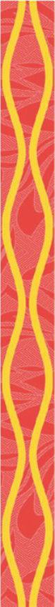 Фриз Плаза 1 600x55