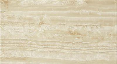 Ivory Chiffon СП611