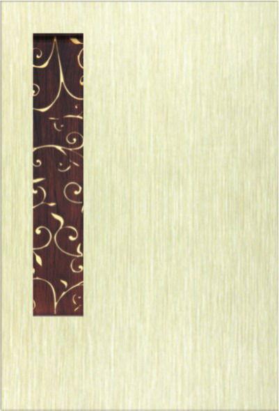 Вставка Сакура 3 400x275