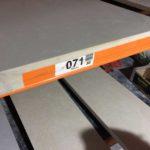 Клеёная ступень для лестницы г-образный профиль с двумя усилителями.